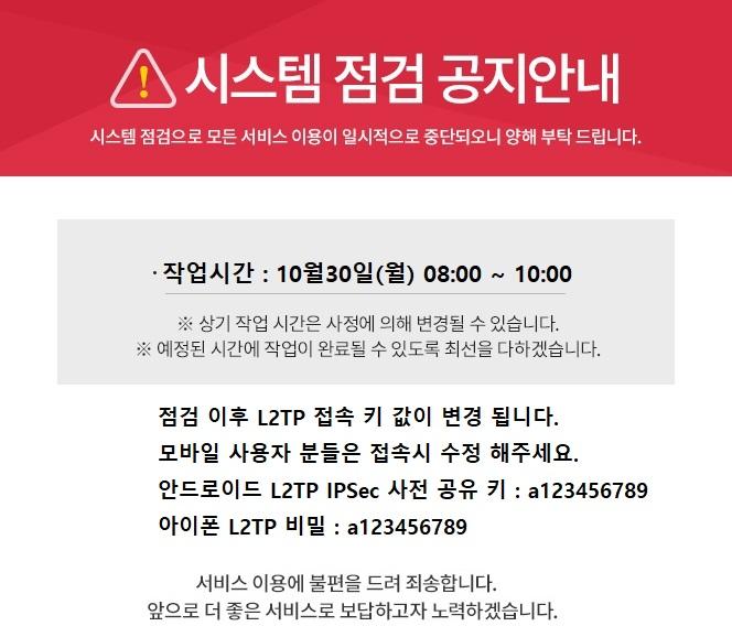 20171030_notice.jpg